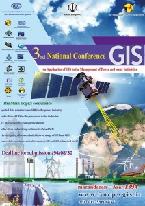 GIS 2015 Conference