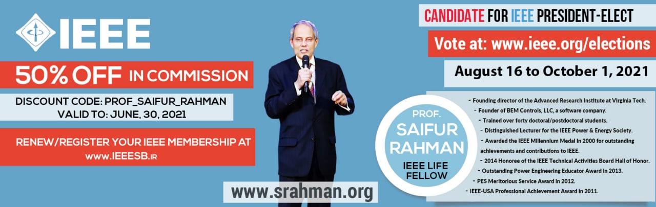 Discount Code: Prof_Saifur_Rahman